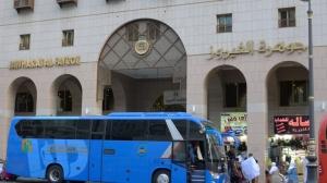 Jawharat Al Fayroz Hotel Madinah